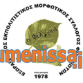 exoraistikos-ekpolitistikos-morfotikos-syllogos-filirioton-logo