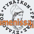 syllogos-gynaikon-Grivas
