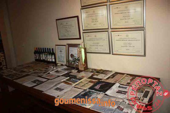 Τραπέζι με δημοσιεύματα και βραβεύσεις στο οινοποιητήριο