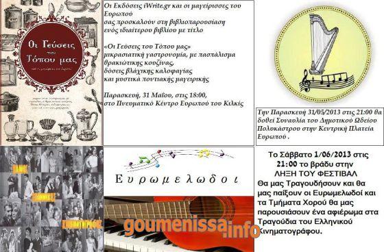 1o-festival-anoiksis-programma-2